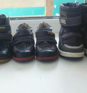 Обувь на мальчика, размер 21