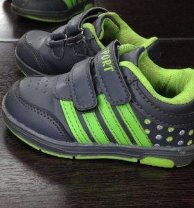 Детские кроссовки, р22