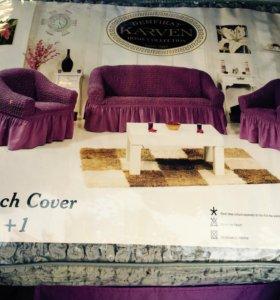 Чехлы на диваны и кресла а так же на стулья