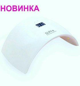 Лампа гибрид