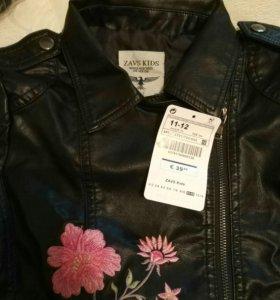 Новые кожанные курточки