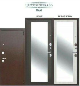 Входные двери со склада Царское  зеркало MAXI