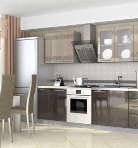 Мод. кухня Мокко 2,4м + Пенал кофе/молоко