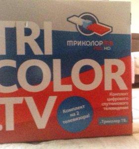 Триколор HD качества на 2 телевизора