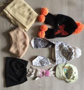Шапки, кепка, шарф