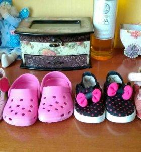 Обмен обуви на фрукты
