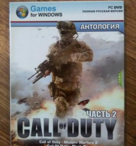 Антология серий игр Call of Duty