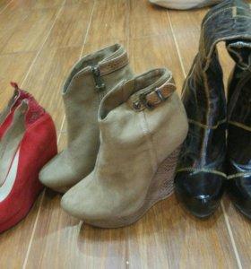 Три пары обуви ( ботинки, ботильоны, туфли)