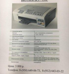 Принтер Brother DCP 135C