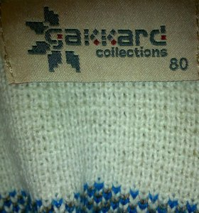 Gakkard collections
