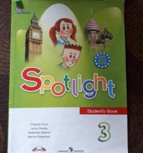 Учебник по английскому языку 3 кл