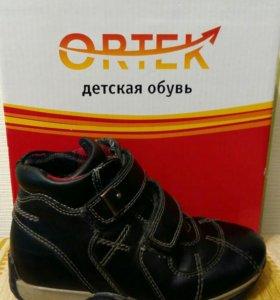 Ботинки ортопедические ORTEK