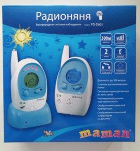 Радионяня Maman FD-D601