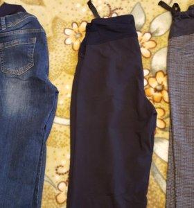 Джинсы и брюки для беременных 42-44 размер