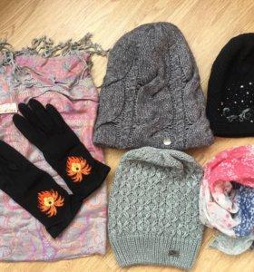 Шарфы шапки перчатки