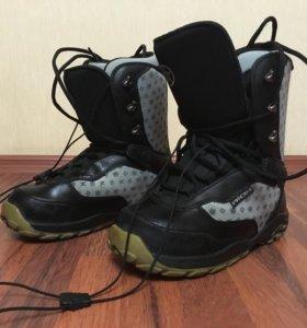 Ботинки сноубордические Atom