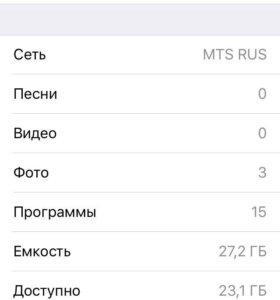 iPhone 4S 32G обмен