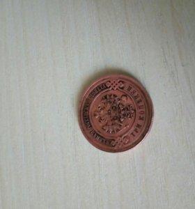 Медная монета 1916 года, 3 копейки.