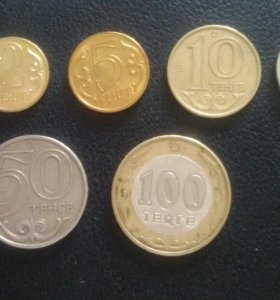 Набор монет Казахстана