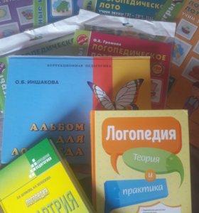 Няня. Логопед. Подготовка к школе.