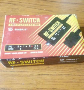 Rf switch for Playstation