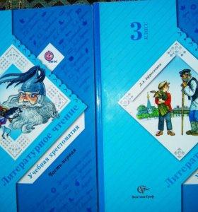 Учебник, Литературное чтение 3 класс в двух частях