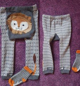 Новые теплые колготки(лосины)+носки