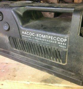 Носос-компрессор