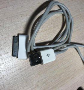 Шнур питания iPhone 4/4s