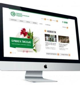 Создание сайта для Вас