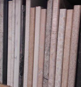 Столешницы и стеновые панели.