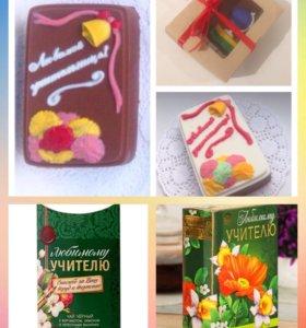 Шоколадные конфеты и ароматный чай
