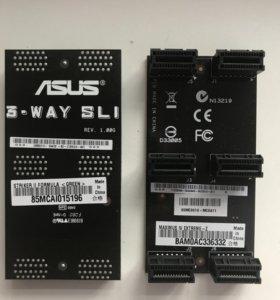3-Way - ASUS NVIDIA SLI мост