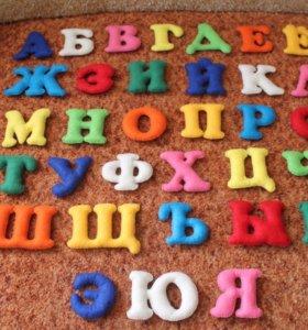 Мягкая азбука