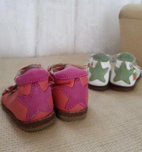Босоножки сандали 17 и 18 р-р отдам даром
