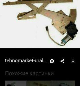 Элетростеклоподьемники