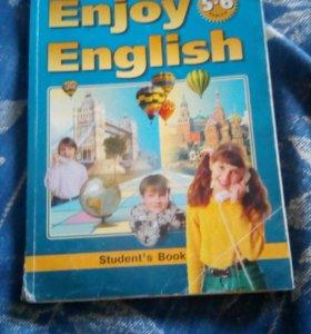 Учебник по Английскому с 5-6 класс