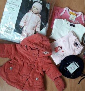 Пакет одежды 68