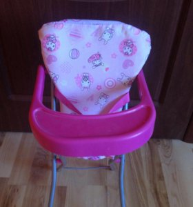 Игрушечный стульчик для кормления