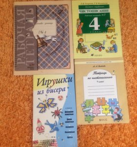 Книги,журналы