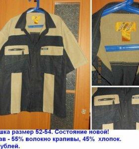 Рубашка из ткани реми ( волокно крапивы)