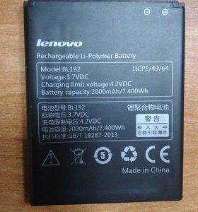 Новая АКБ на Lenovo A 526