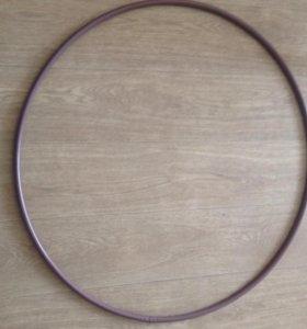 Металический обруч