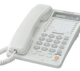Телефон Panasonic KX-TS2365RU W