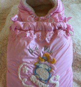 Конверт трансформер для новорождённых