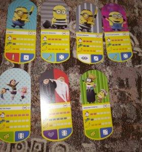 Карточки миньон 3