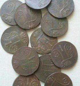 Монеты Павла 1 (2 копейки )
