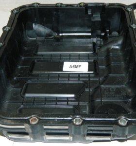 Поддон АКПП A6MF Hyndai/Kia/Chevrolet