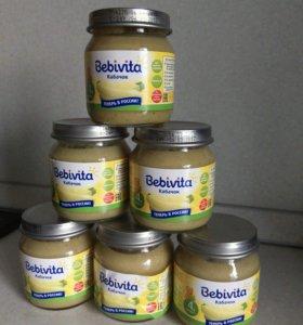 Овощные пюре Bebivita 51шт
