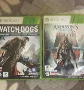 Оба за 1К Watch dogs, assassin's creed изгой